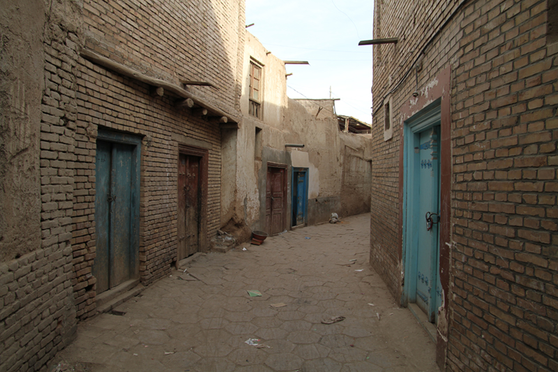 Kashgar Commons